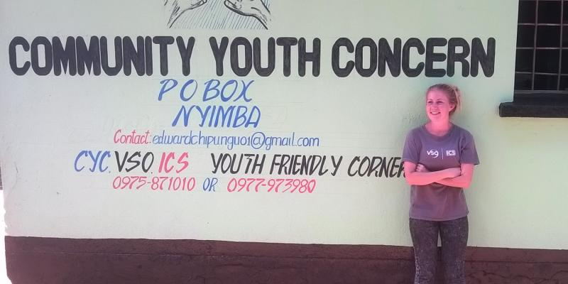Sarah at Community Youth Concern in Zambia